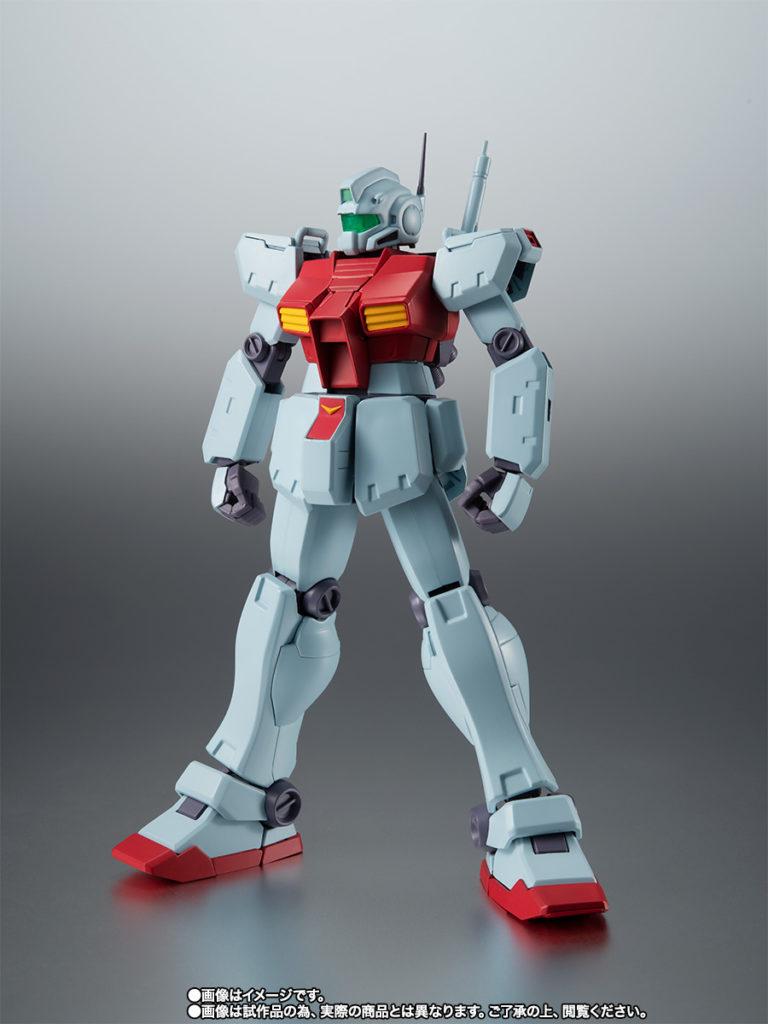 RGM-79C