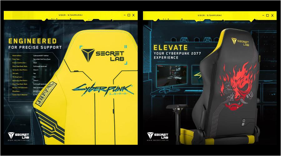Secret Lab presenta la sedia da gaming in stile Cyberpunk 2077