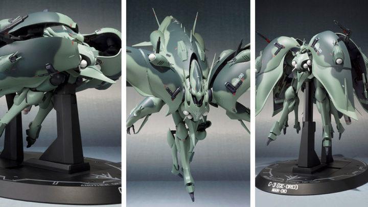 G-3 [Ge Drei] The Robot Spirits di Tamashii Nations