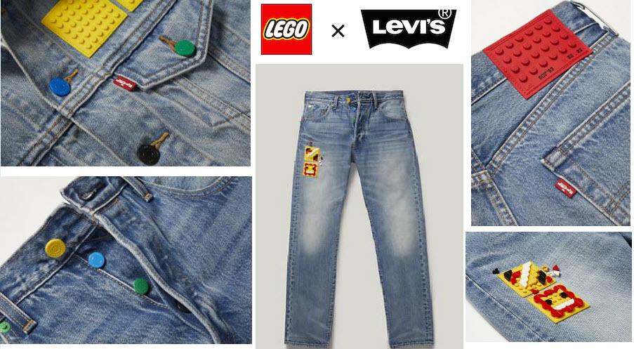 """Accordo LEGO GROUP LEVIS® per """" vestire"""" la tua creatività"""