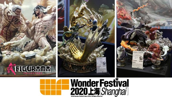 Wonder Festival 2020: Figurama Collectors