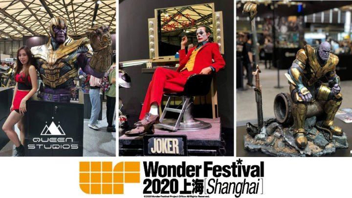 Wonder Festival 2020: Queen Studios