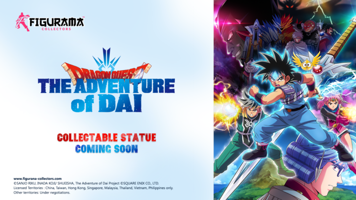 "Figurama Collectors annuncia la licenza di ""Dragon Quest: The Adventure of Dai"""