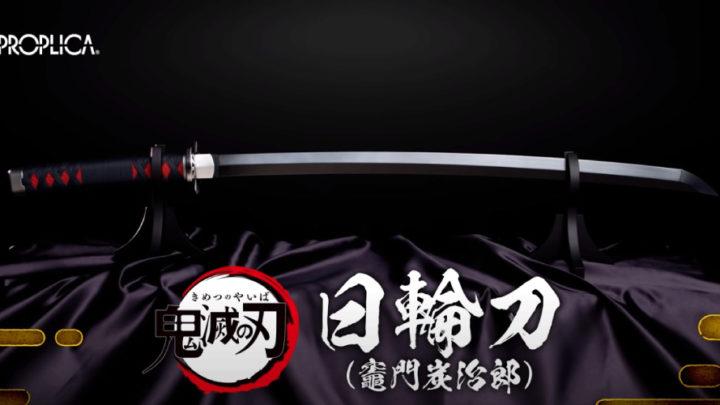 Le novità di Tamashii Nations 2020: la nikirinto di Tanjiro Kamado