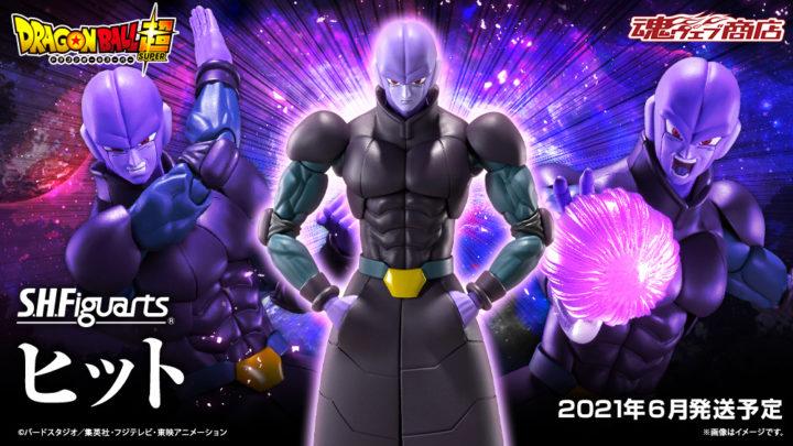 "Da Tamashii Nations l'action figure di Hit da ""Dragon Ball Super"""