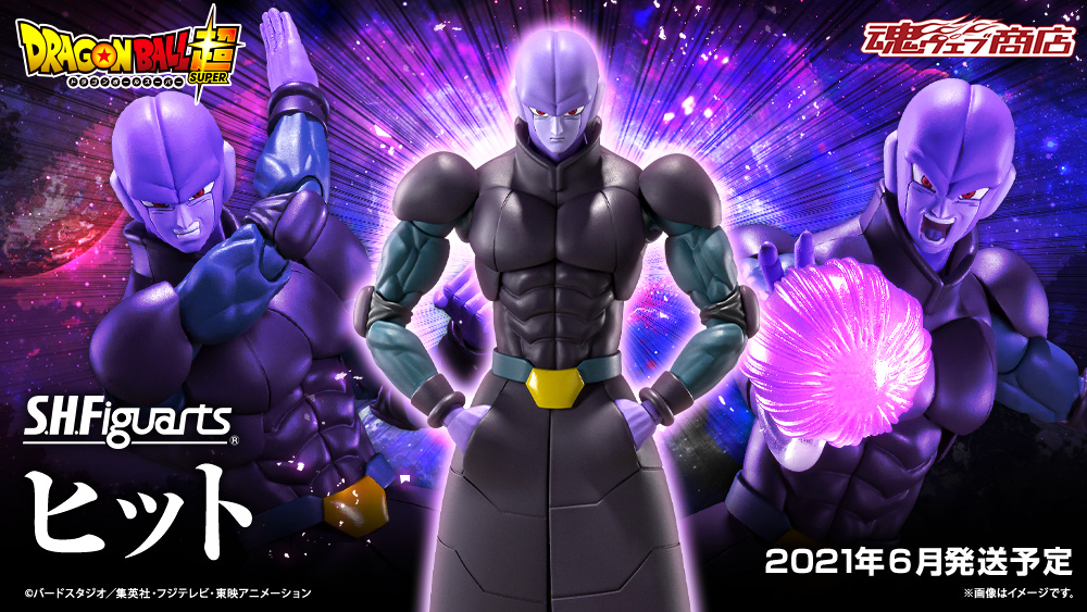 "Da Tamashii Nations l'action figure di Hit da ""Dragon Ball Super"""