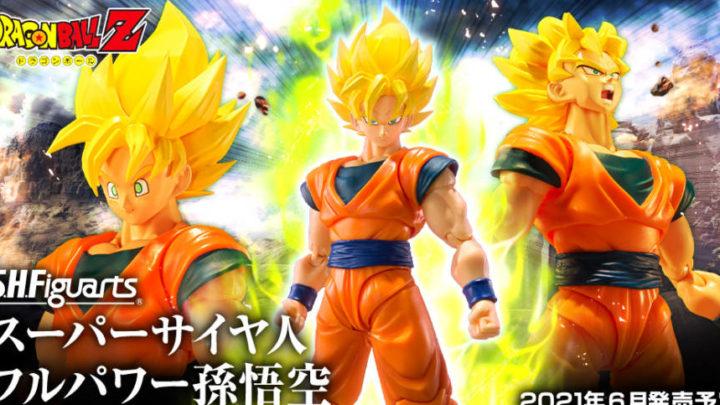 """Goku Super Saiyan Full Power S.H.Figuarts da """"Dragon Ball Z"""""""