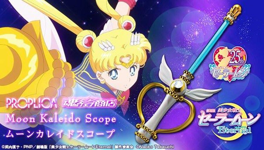 "Bandai: il Moon Kaleidoscope Proplica da ""Sailor Moon: Eternal"""