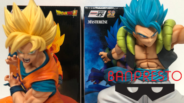 Goku Super Saiyan e Gogeta Super Saiyan Blu da Banpresto – RECENSIONE