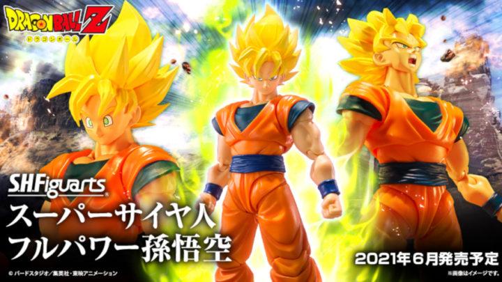 Goku Super Saiyan Full Power per la linea S.H. Figuarts.