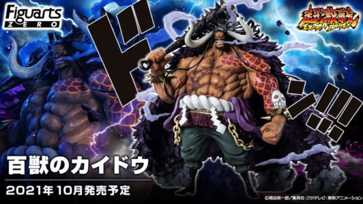Bandai – per la linea figuarts zero presenta Kaido
