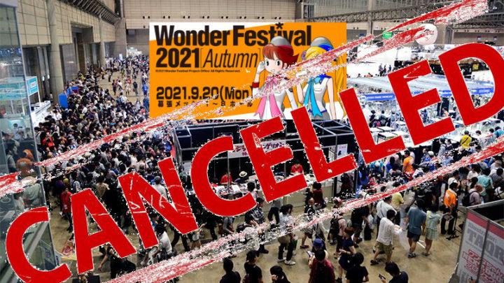 Wonder Festival 2021 Autumn: cancellato l'evento dedicato alle Figure