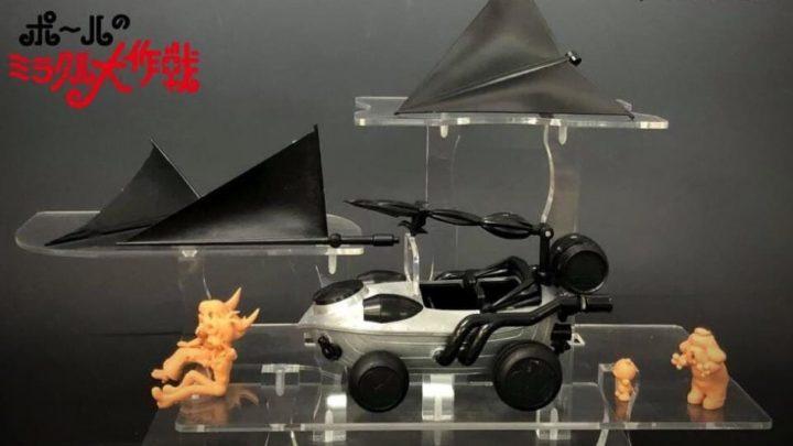 """Il modellino della Miracle Car da """"il Fantastico Mondo di Paul""""."""