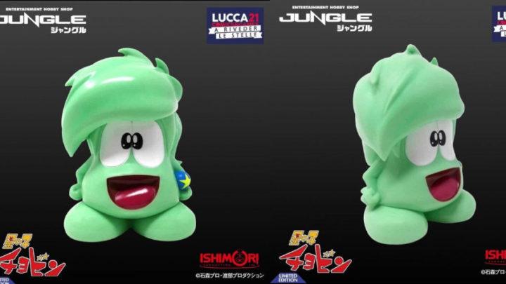 La figure limited edition di Chobin, il Prince Stellare sarà in vendita a Lucca Comics & Games 2021