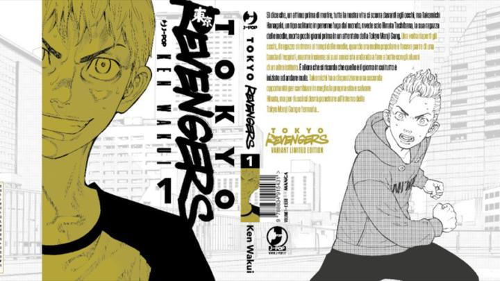 Annunciata una variant di Tokyo Revengers per ALF Comics and Games 2021